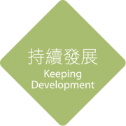 keep-development-icon