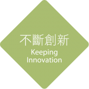 keeping-innovation-icon