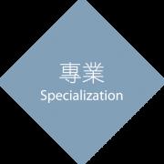 specialization-icon